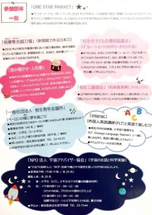 fc2blog_2018080411292950c.jpg