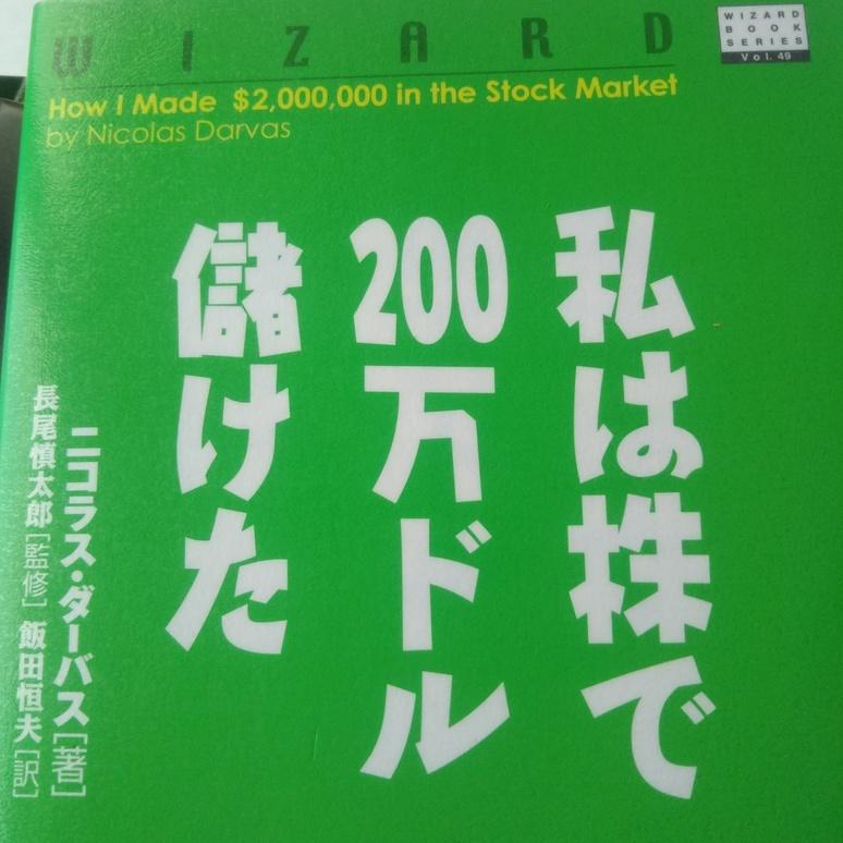 Book 20180418