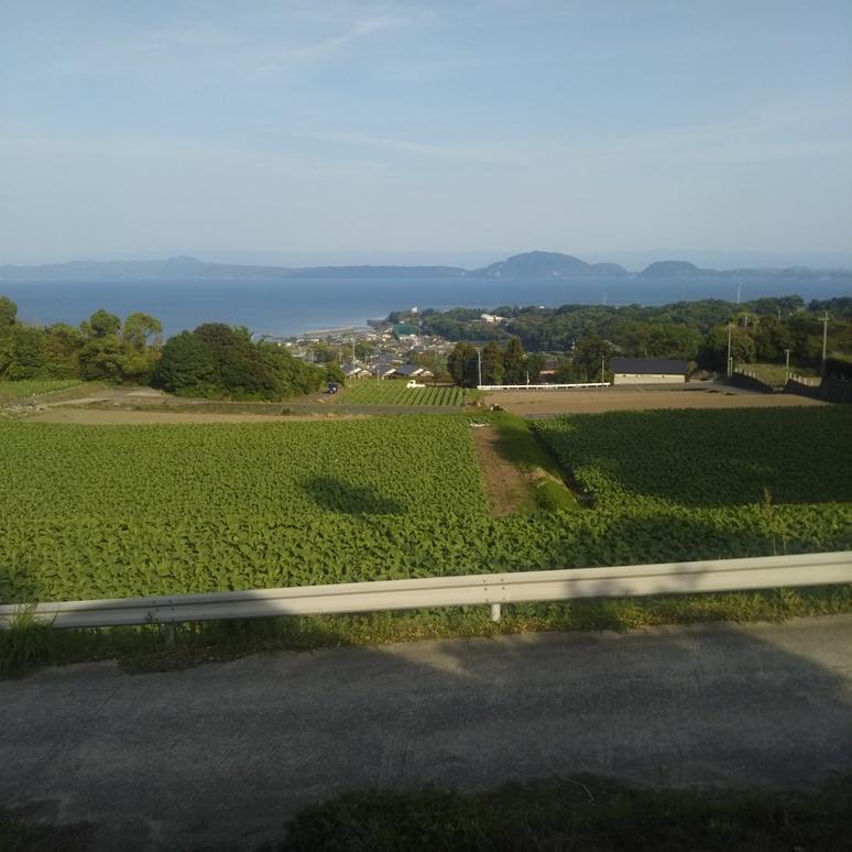 Futsu Town 20180505