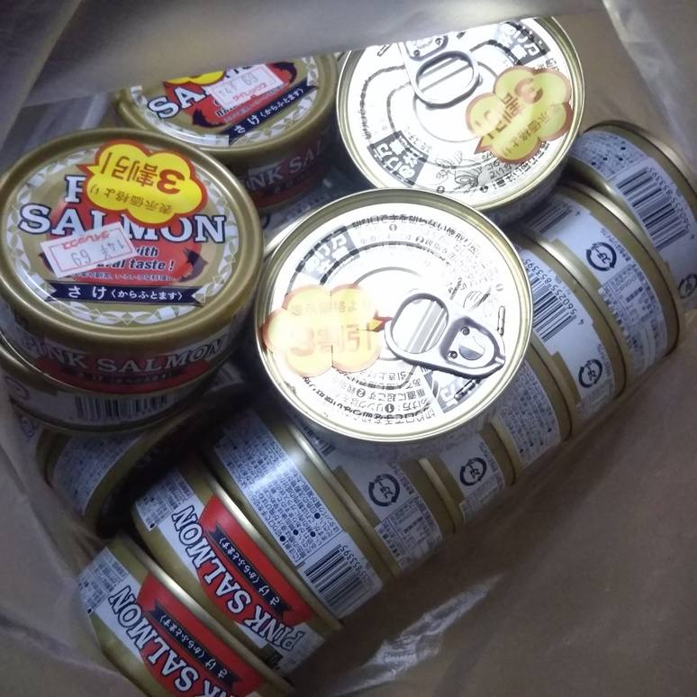 Canned salmon 20180412