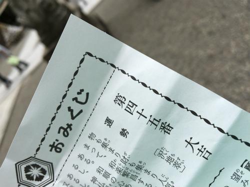 20180913天赦日におみくじ@しらやまさん