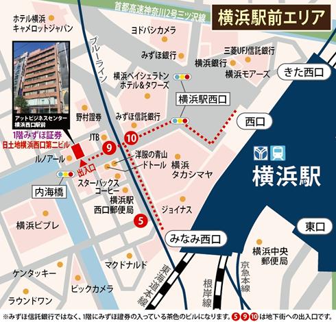 8・26横浜座談会会場地図