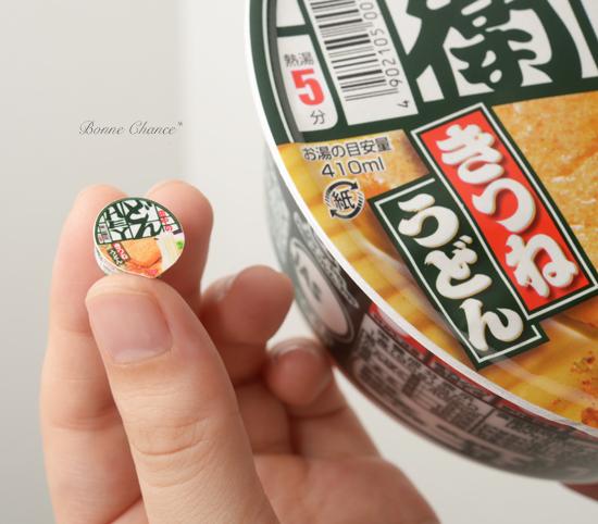 たなべい実物550
