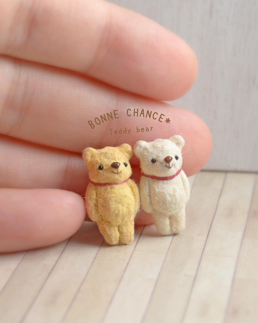 立ってる二匹クマ