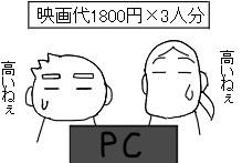 20180506-7.jpg