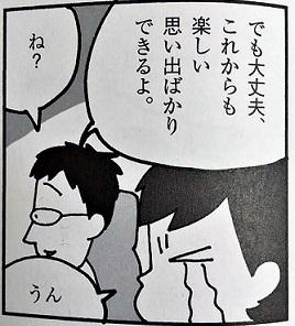 image1 (19)