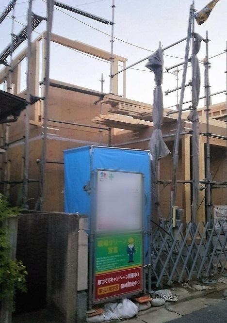 建て方s11