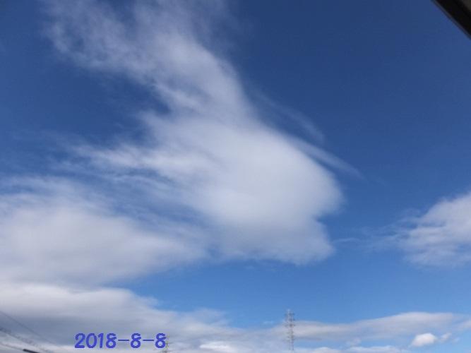DSCF3405_1_20180808092750d2b.jpg