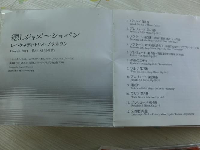 DSCF3477_1.jpg