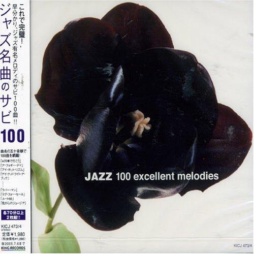 jazz100.jpg