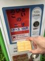 20180417京都 (9)