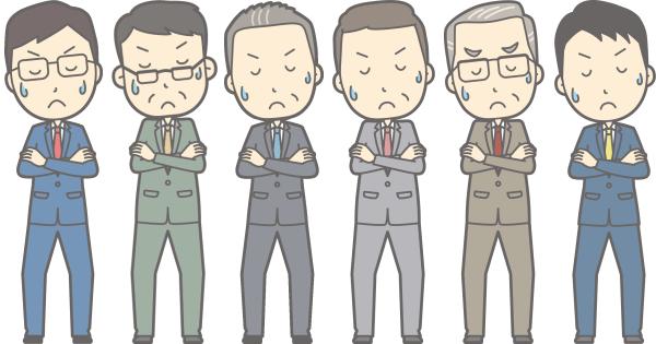 困っているスーツ6人組
