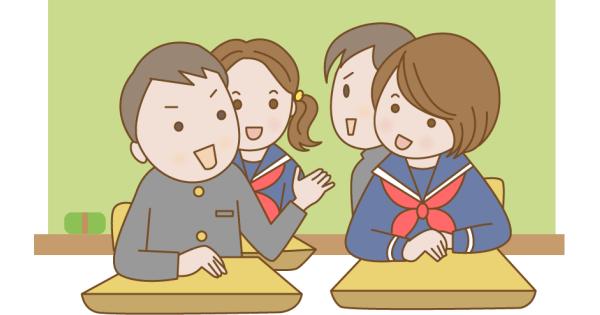 教室でおしゃべりしている生徒たち