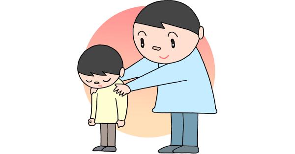 子どもの心に寄り添うお父さん