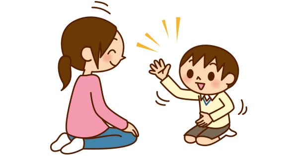 楽しそうな親子の会話