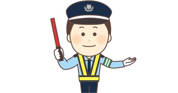 警備員の男性