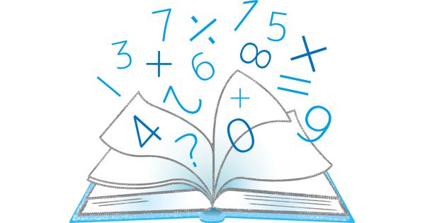 算数の問題集
