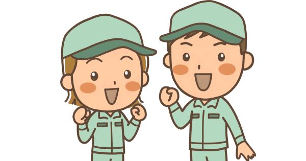 笑顔の作業服の男性と女性