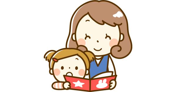 子どもに読み聞かせをしているお母さん