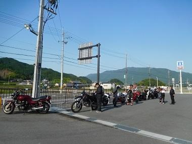 DSCN3360 18-5