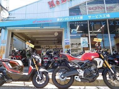 DSCN9066 18-8
