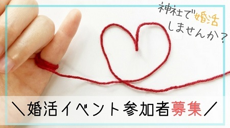 coicoi-matsubara1.jpg