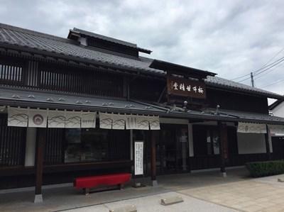 s-桜井甘精堂