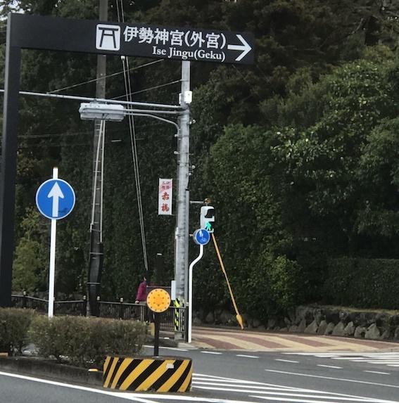 014 外宮への道2