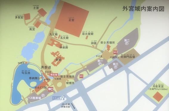 018 外宮案内図01