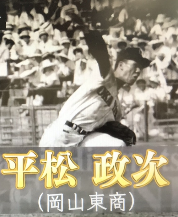 岡山東 平松04