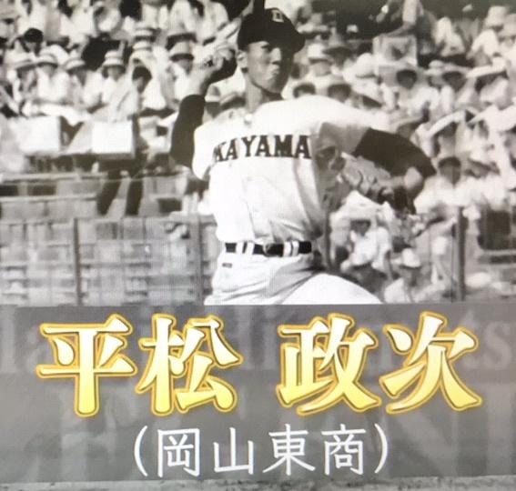 岡山東 平松03