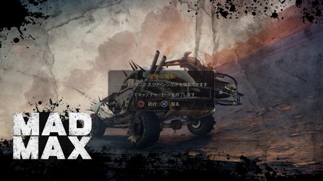 1-Mad Max_20180604225537