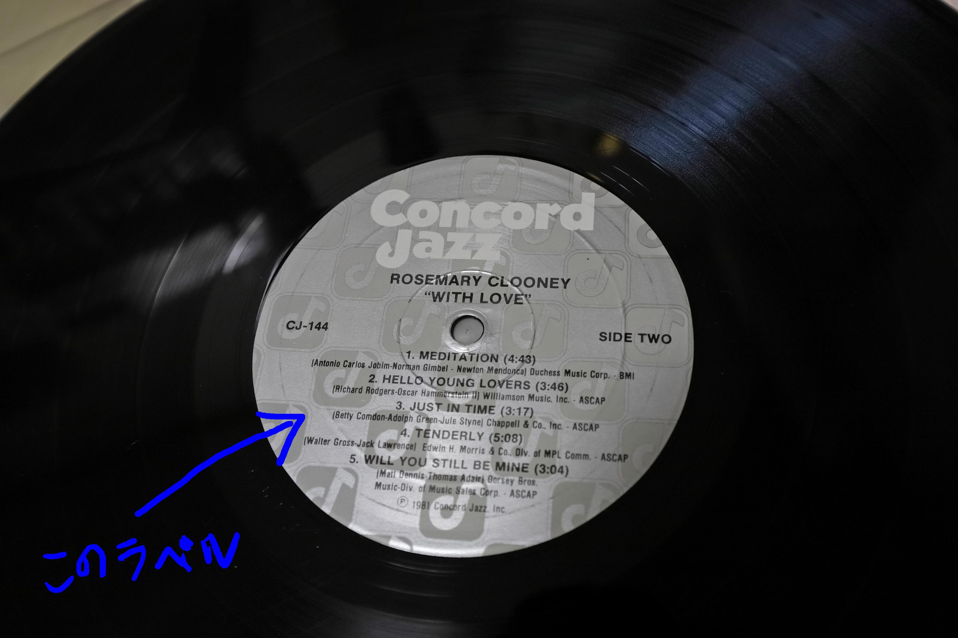 SV-4レコードローズマリー2