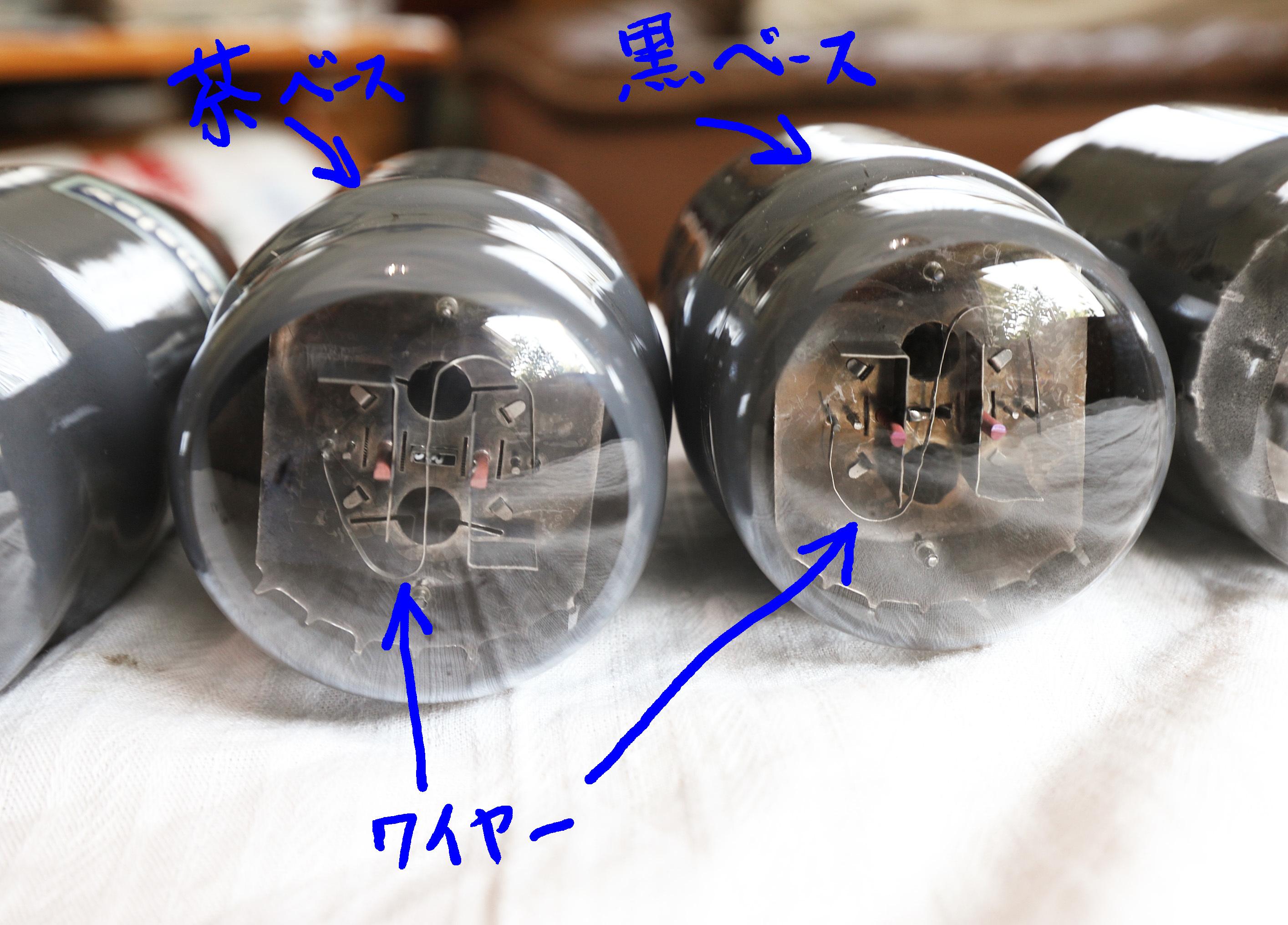 SV-4球頭_edited-1