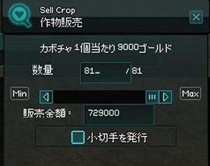 06_72万
