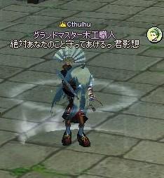 04_喜びの舞