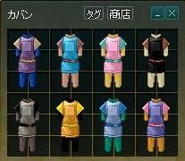 02_大量のパナシャツ