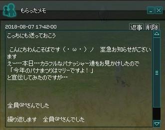 03_まさかの事件