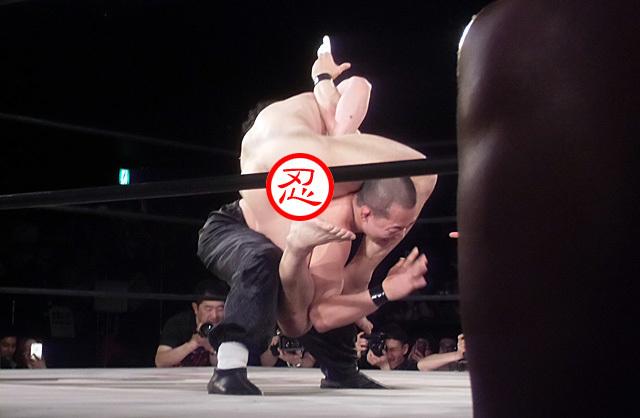 5-必殺ナマコ卍固め