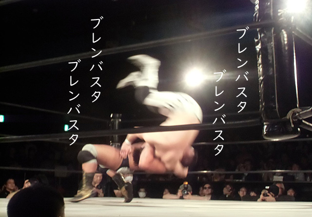 6-松田の念仏バスター