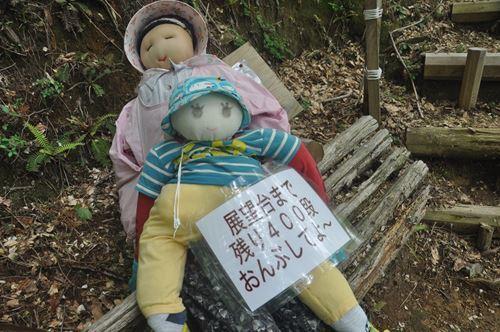 fujimaturimiyama011_R.jpg