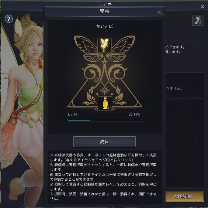3yo.jpg