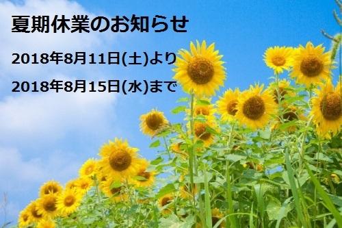 20180801151353268.jpg