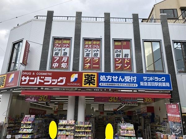 ジョイフィット24 阪急富田駅前店20180604①
