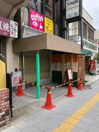 新店 王将20180619②
