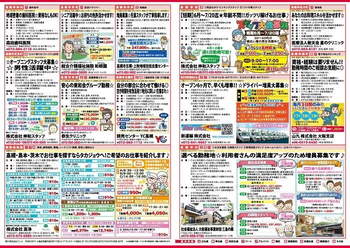 700-taka_naka.jpg