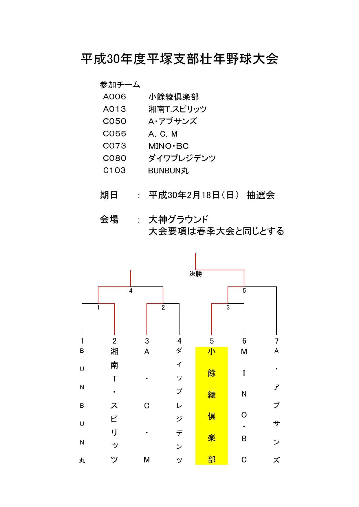 18soutorc_0916.jpg