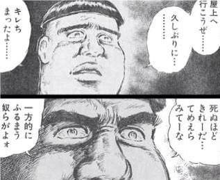 kirechimatayohisashiburinoikizi.jpg