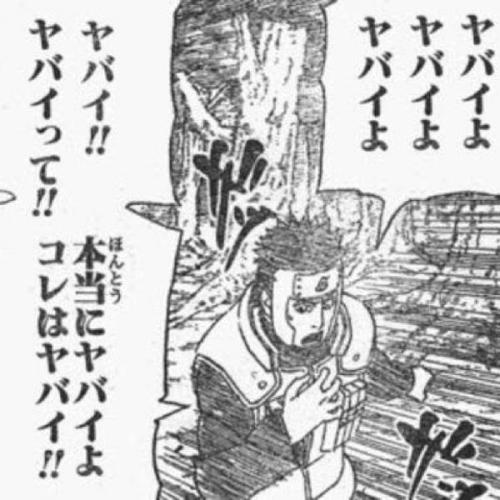yabaikizi201807220001.jpg