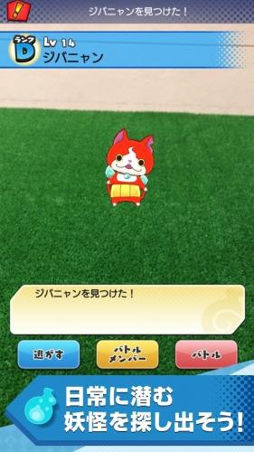 youkaigo0002.jpg